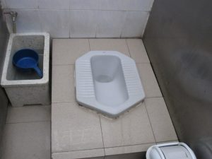 Squat toilet Thailand